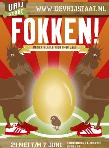 2015 Theater Fokken!