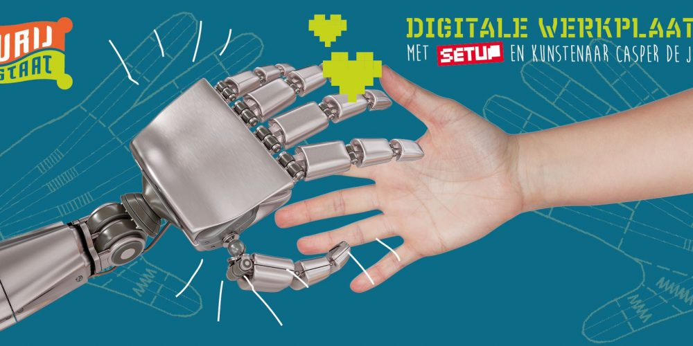 robots campagnebeeld
